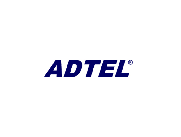 Adtel On Hold Info Packs