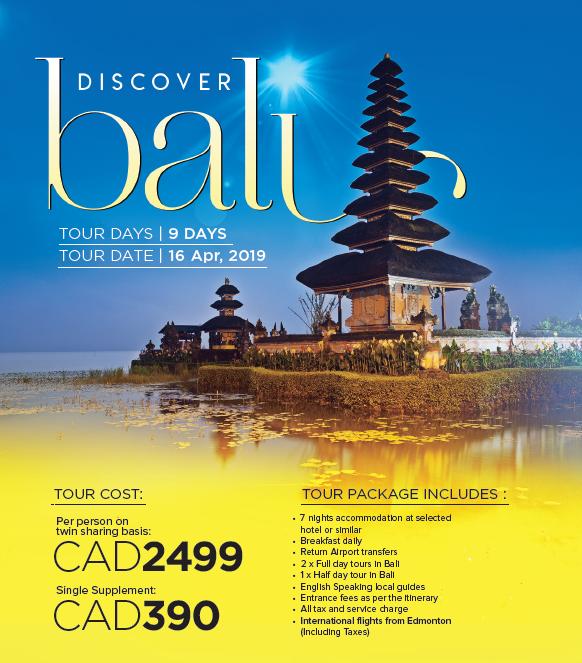 Bali poster png