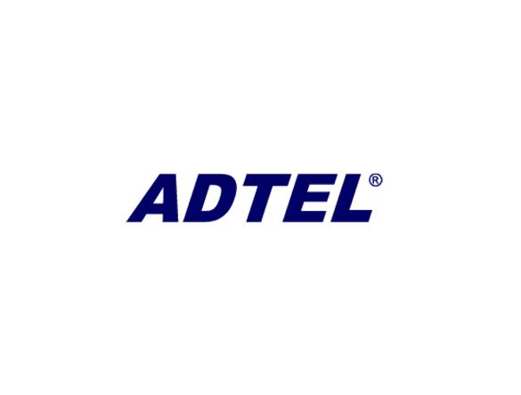 Adtel On Hold Info Packs